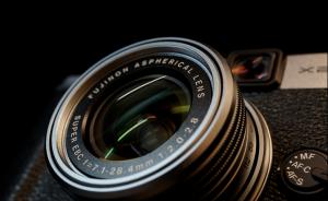 Fuji X20 lens close-up